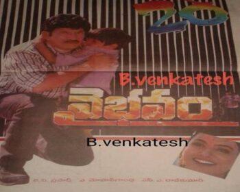 Vaibhavam Songs