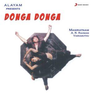 Donga Donga Songs