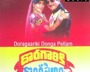 Doragaaariki Donga Pellam Songs