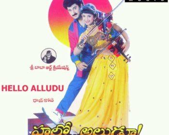 Hello Alludu Songs