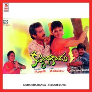 Kishkindha Kanda Songs