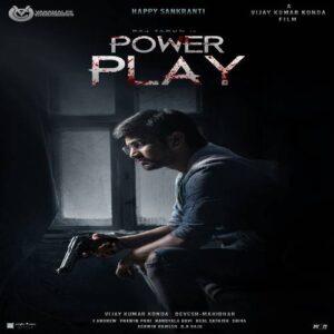 Power Play Songs