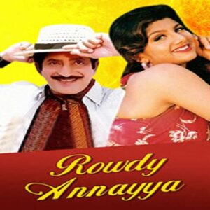 Rowdy Annayya Songs