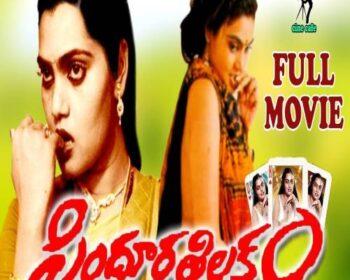 Sindhura Tilakam Songs