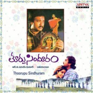 Thoorpu Sindhooram Songs