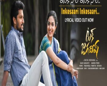 Tuck jagadish songs
