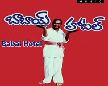 Babai Hotel Songs