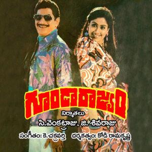 Goonda Rajyam Songs