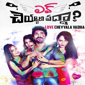 Love Cheyala Vadda Songs