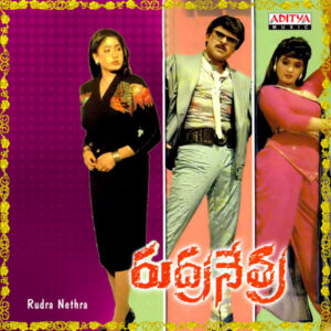 Rudra Netra Songs