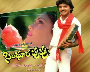 Sindhoora Puvvu Songs
