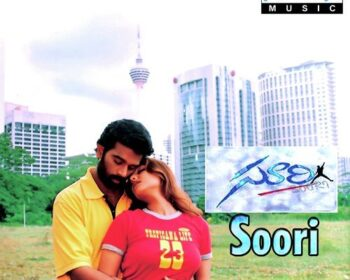 Soori Mp3 Songs