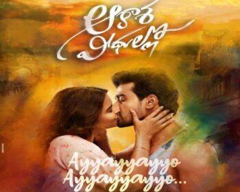 Aakasa Veedhullo Songs