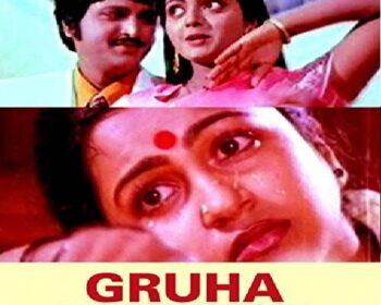 Gruha Lakshmi Songs