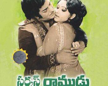 Circus Raamudu (1980) Songs