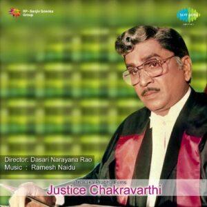 Justice Chakravarthy Songs