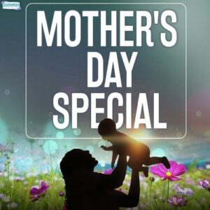 Mothers Day Telugu Songs