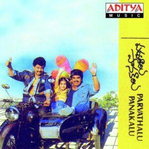 Parvathaalu Paanakaalu Songs
