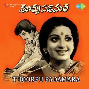 Thoorpu Padamara Songs