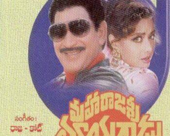 Maharajasri Mayagadu Songs