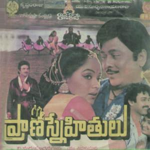 Prana Snehithulu Songs