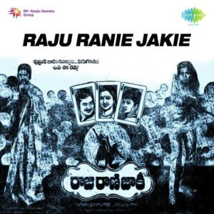 Raju Rani Jockey Songs