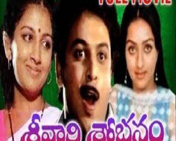 Srivari Shobanam Songs
