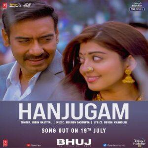 Bhuj Songs