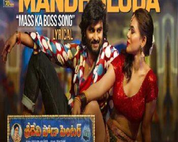 Sridevi Soda Center Songs Download