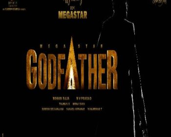God Father Songs