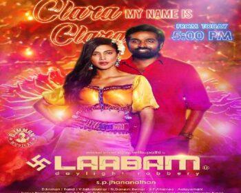 Laabam Tamil Songs