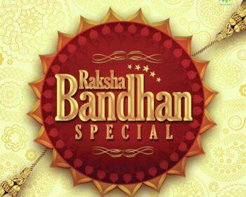 Rakhi Special Songs