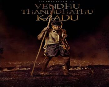 Vendhu Thanindhathu Kaadu Songs Songs