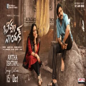 Bheemla Nayak Songs